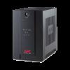 APC UPS 500VA