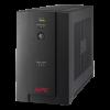 APC UPS 950VA