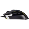 Mouse Gamer Corsair GLAIVE-1